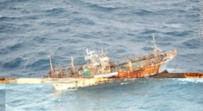 "Japanese ""Ghost Ship"" Arrives Off Coast Of British Columbia"