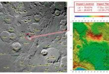 Photo of NASA's GRAIL Probes Prepare For Crash Landing