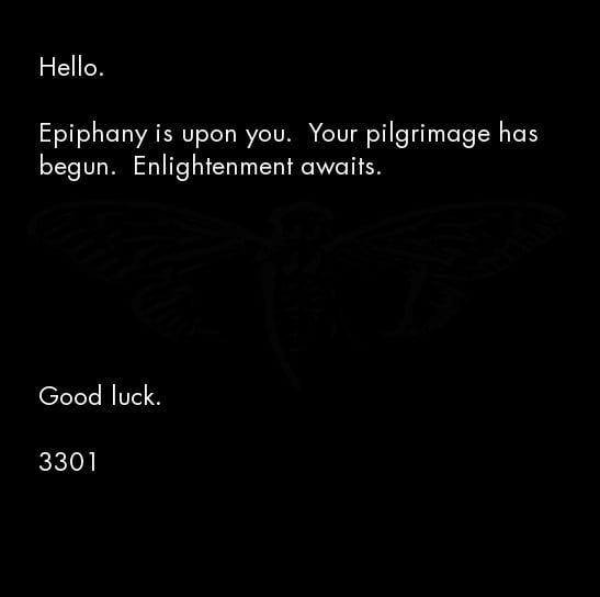 Image: 2014 Message