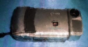 Time Travel Proof Circa 1995