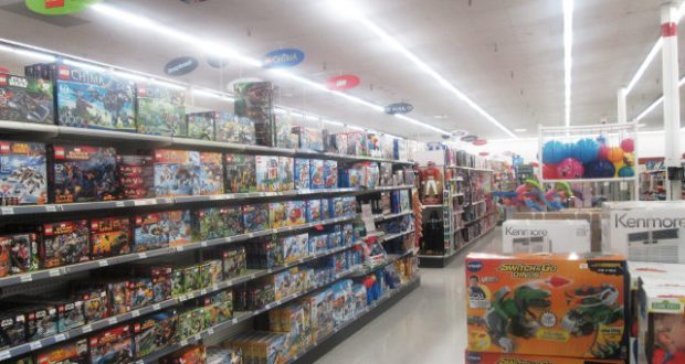 The Haunted Toys R Us