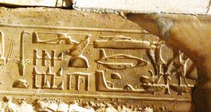 Hieroglyphs & Time Travel