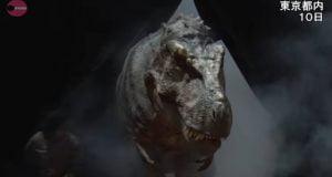 Dinosaurs In Japan