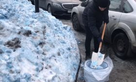 Blue Snow In St Petersburg May Be Toxic