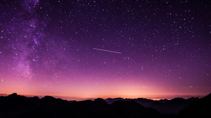 UFO Sightings 2019: Strange Lights And Haunted Skies